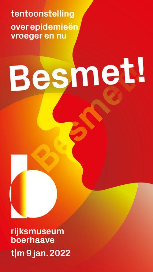 Exhibition: Besmet - Contagious @ Museum Boerhave   Leiden   Zuid-Holland   Netherlands